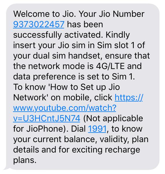 send an SMS
